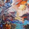 Territory by Jeff Hemming