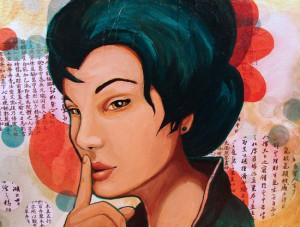 80's Playlist Project China Girl by Leah Jay