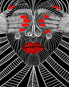 See No Evil by Erica Atreya