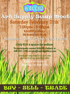Art Supply Swap Meet!